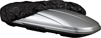 Чехол THULE Box Lid Cover для защиты бокса 6983 [6983]