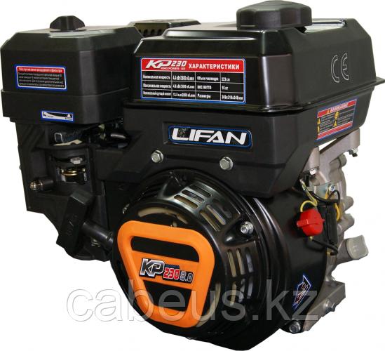 Бензиновый двигатель LIFAN KP230 3А (с катушкой 3А) 8 л.с. 170f-t-3а [KP230 3А]