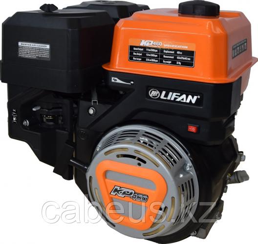 Бензиновый двигатель LIFAN KP460 3А (с катушкой 3А) 20 л.с. 192f-2t-3а [KP460 3А]