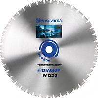 Алмазный диск для резки бетона HUSQVARNA W1230 1200х60.0 5050374-01 [5050374-01]