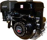 Бензиновый двигатель LIFAN 173FD 8,0 л.с., электростартер [173FD]