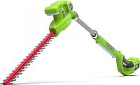 Ножницы-кусторез аккумуляторные телескопические GREENWORKS 2300707 без АКБ и ЗУ (2300707) [2300707]