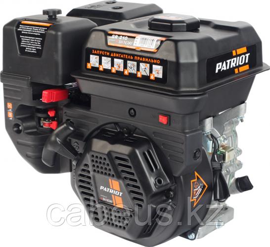 Бензиновый двигатель PATRIOT SR 210 7,0 л.с [470108116]