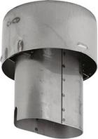 Патрубок KARCHER HDS 1291 ST (4.656-079.0), для отведения выхлопных газов [4.656-079.0]