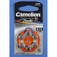 Батарейки А13 Camelion