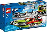 LEGO 60254 City Great Vehicles Транспортировщик скоростных катеров, фото 1