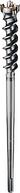 Бур проломный SDS-Max BOSCH 55 х 450/600 мм [1618596457]