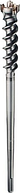 Бур проломный SDS-Max BOSCH 55 х 850/1000 мм [1618596458]