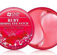 Гидрогелевые патчи для области вокруг глаз с экстрактом пудры рубина Ruby Firming Eye Patch