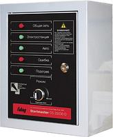 Блок автоматического ввода резерва FUBAG Startmaster DS 25000 D трехфазный [838219]