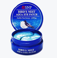 Патчи гидрогелевые Bird's Nest Aqua Eye Patch (Ласточкино гнездо)