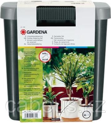 Комплект для полива в выходные дни GARDENA 01266-20.000.00 9.0 л [01266-20.000.00]