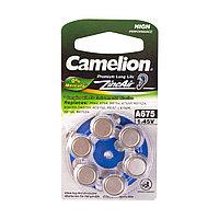Батарейки А675 Camelion
