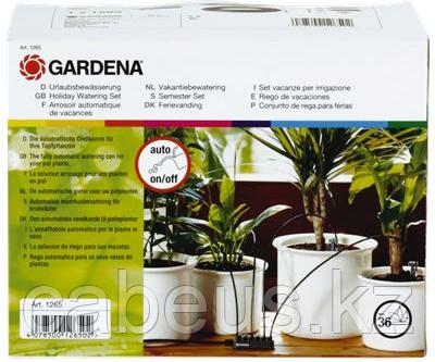 Комплект для полива в выходные дни GARDENA 01265-20.000.00 [01265-20.000.00]