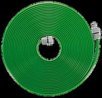 Шланг - дождеватель зеленый GARDENA 01998-20.000.00 15 м [01998-20.000.00]