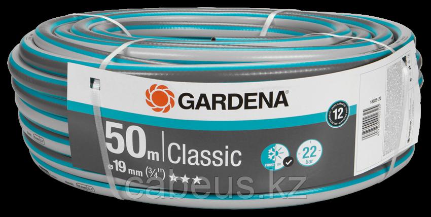 Шланг GARDENA Classic 3/4' х 50 м 18025-20.000.00 [18025-20.000.00]