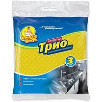 Салфетка для уборки Фрекен Бок целлюлоза Трио 18х18 см 3 шт