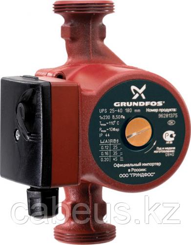 Насос циркуляционный GRUNDFOS UPS 25- 40 N 96913060 [НС-0071917]