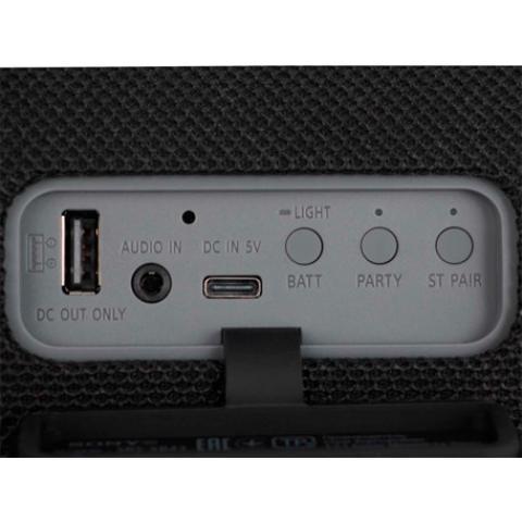 Портативная колонка Sony SRS-XB43 черный - фото 5