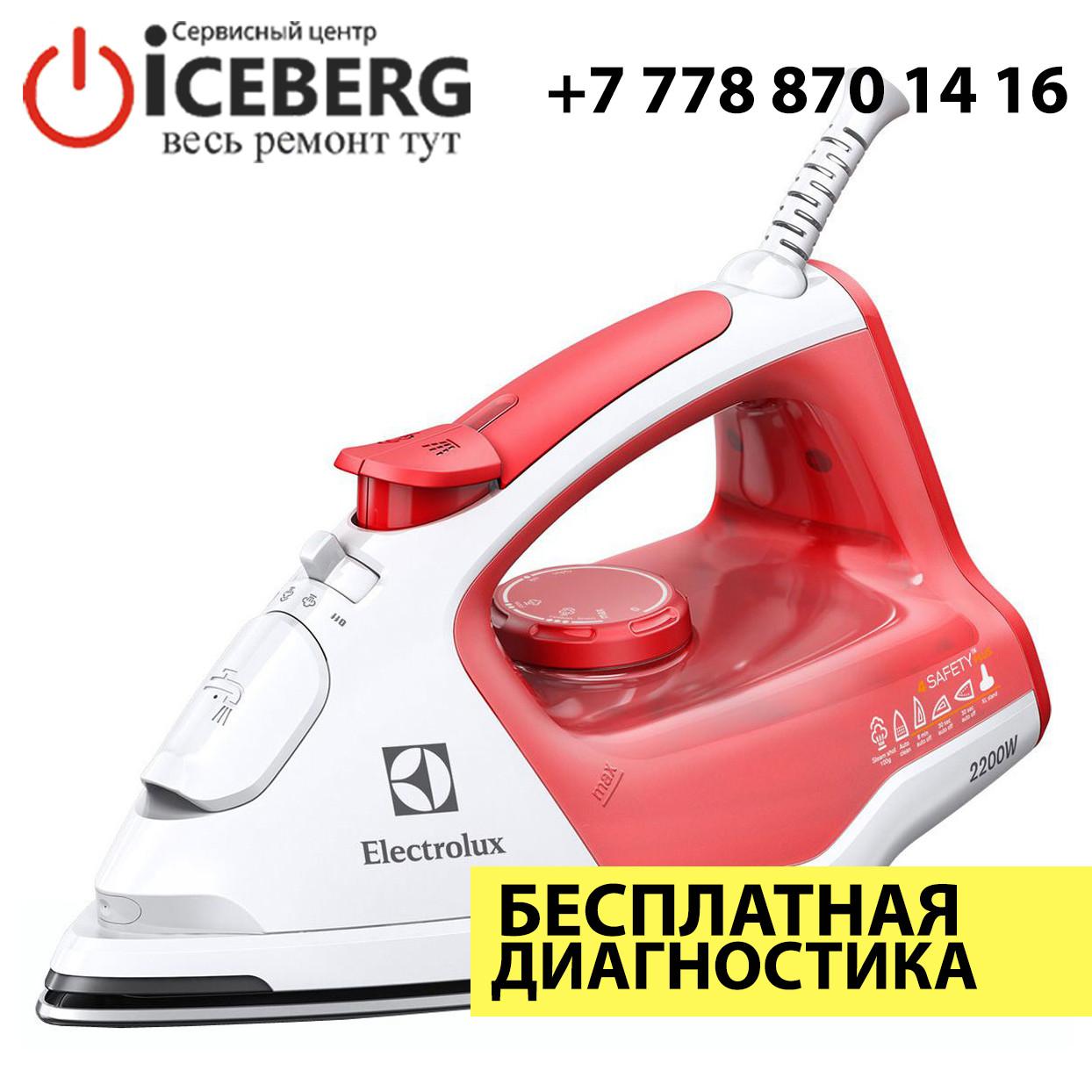 Ремонт утюгов Electrolux