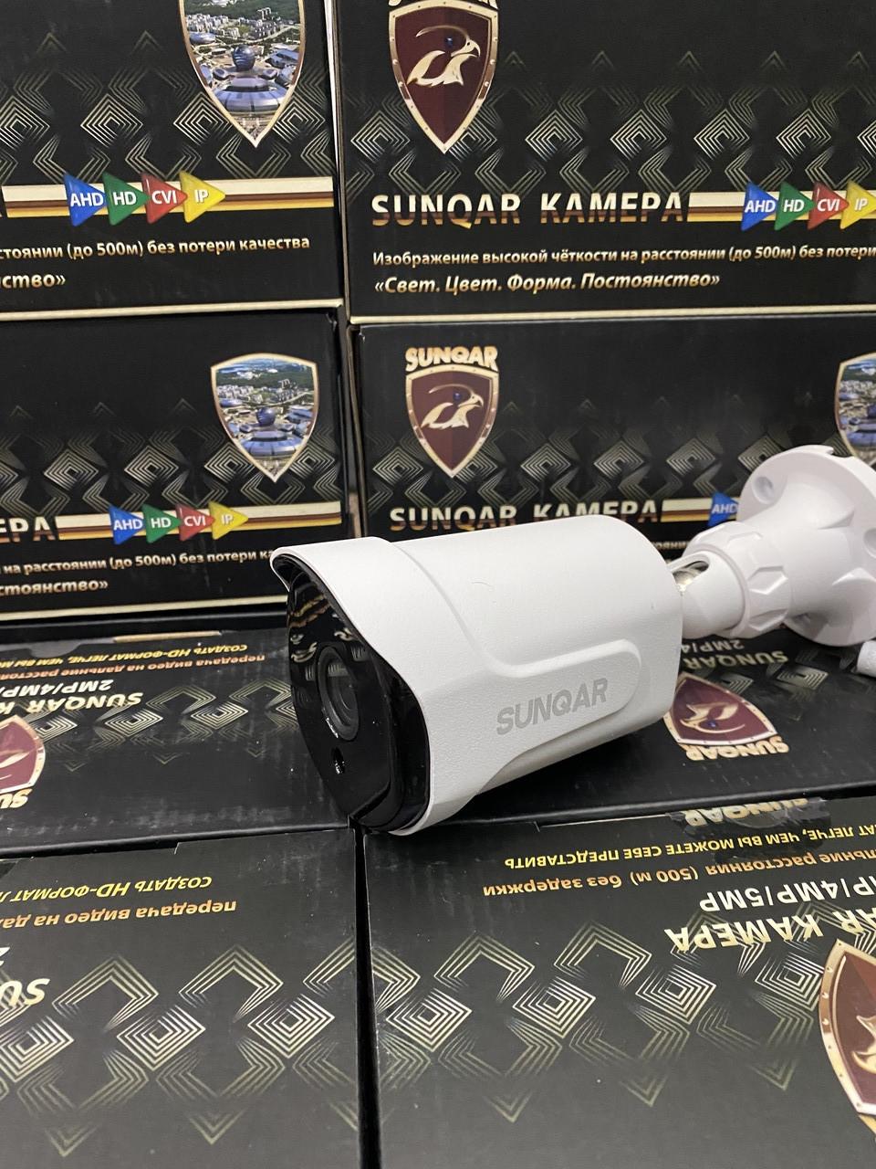 Уличная IP Камера 5 MP HD-852