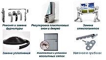 Установка, наладка систем кондиционирования, фото 3