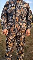 Демисезонный камуфляжный костюм для охоты и рыбалки.