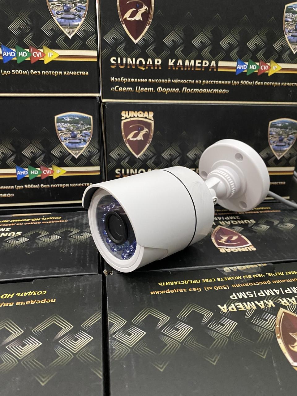 Уличная камера АНD камера