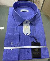 Рубашка классическая Cardozo ярко-голубая