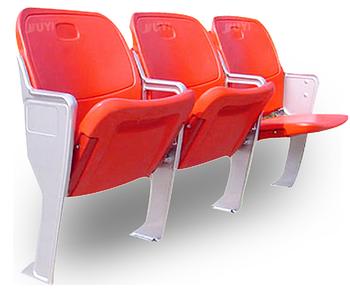 Стадионные кресла