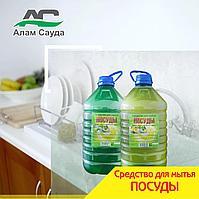 Жидкое мыло 5 л весна