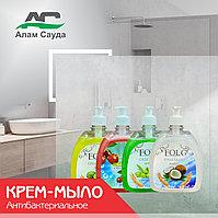 """Жидкое мыло 1 л в Ассортименте """"ДОЗАТОР"""""""