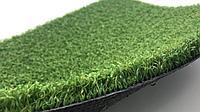 Искусственный газон для хоккея (Национальный уровень - FIH national)
