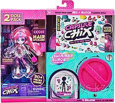 Capsule Chix набор две куклы в капсуле Shimmer Surge