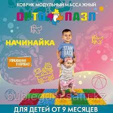 """Ортопазлы детские массажные коврики """"Начинайка""""  с 9 месяцев"""