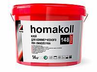 Клей Homakoll 148 Prof (14 кг) для коммерческого ПВХ линолеума
