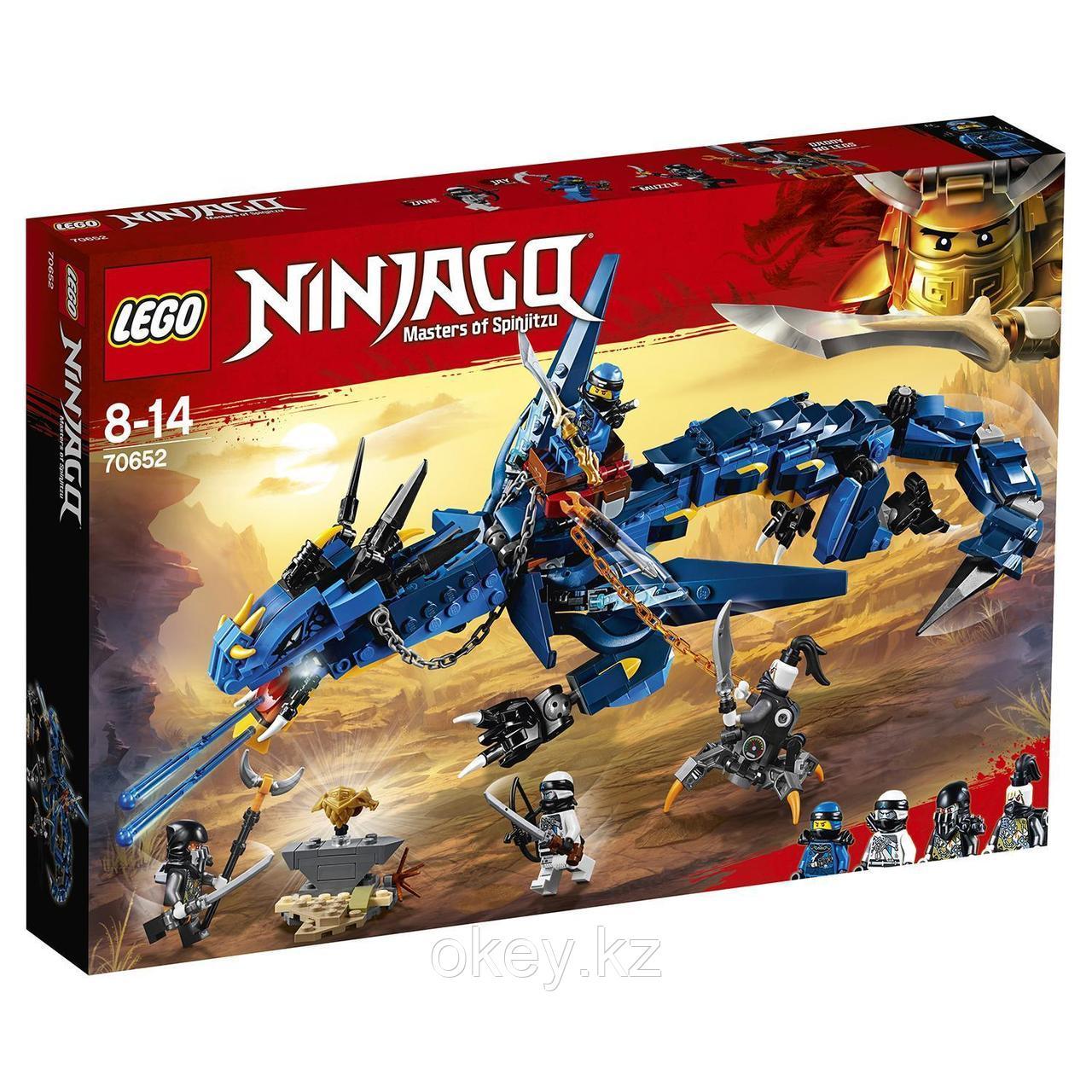 LEGO Ninjago: Вестник бури 70652