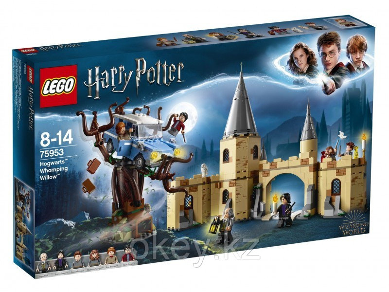 LEGO Harry Potter: Гремучая ива 75953
