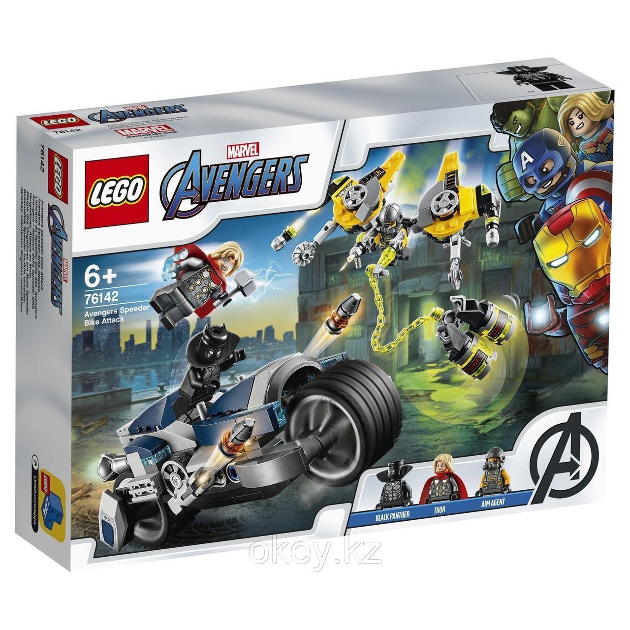 LEGO Super Heroes: Мстители: Атака на спортбайке 76142