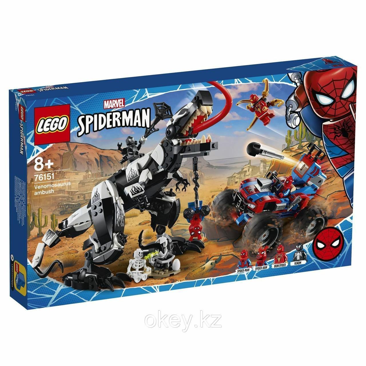 LEGO Super Heroes: Человек-Паук: Засада на веномозавра 76151