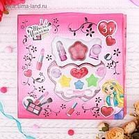 Набор блесков для девочки «Сердце в ракушке»