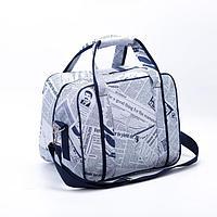 Сумка дорожная, отдел на молнии, наружный карман, длинный ремень, цвет белый/синий