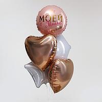 Букет из фольгированных шаров «Моей милой» набор 5 шт., цвет роза-голд, серебро