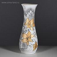 """Ваза напольная """"Осень"""" белая, золотые цветы, 57 см, микс, керамика"""