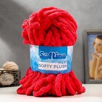 Пряжа фантазийная 100 полиэстер 'Softy plush maxi' 250 гр 22 м красный сольферино