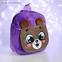 Рюкзак детский «Мишка», с карманом, 22х17 см