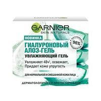 Гиалуроновый алоэ-гель Garnier, увлажнение для нормальной и смешанной кожи, 50 мл