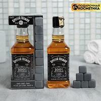 Набор '100 мужчина' гель для душа 250 мл аромат мужского парфюма, мыло камни для виски