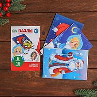 Пазл для малышей «Новогодние истории»