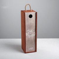Ящик под бутылку 'Для приятных вечеров', 11 x 33 x 11 см